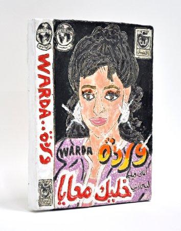 Maryam_06b