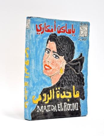 Maryam_07b